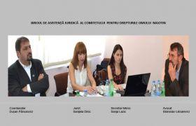 Biroul de asistența juridică al Comitetului pentru drepturile omului Nigotin