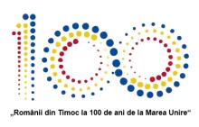 """Filmul documentar """"Românii din Timoc la 100 de ani de la Marea Unire"""""""