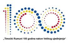 """Dokumentarni film """"Timočki Rumuni 100 godina nakon Velikog ujedinjenja"""""""