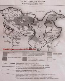 Sinomonia Vlah/Român - provocare și realitate