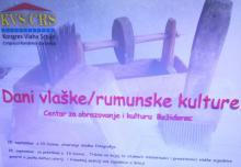DAYS OF ROMANIAN CULTURE IN BELGRADE
