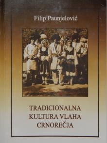Međunarodni dan maternjeg jezika u Timočkoj krajini